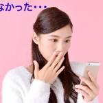 ZTEのBLADEE01【リアルな評価評判は?】口コミレビューから読み解く