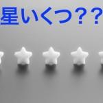 FREETELのSAMURAIREIのレビュー【格安スマホで1番高性能との評価評判も】