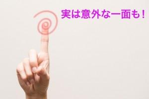 NEXUS 5X 評価 評判 レビュー 口コミ 画像