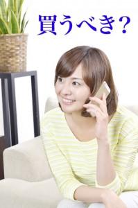 HuaweiP9 レビュー 評価 評判 画像