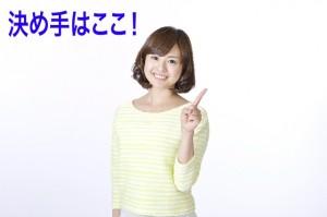 HTC10 htv32 評価 評判 口コミ レビュー 画像