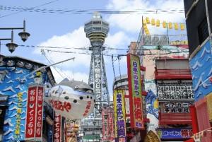 ポケモンGO 大阪 カビゴン 出現場所 画像