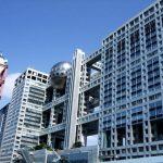 【ポケモンGO】東京でラプラスが出現する場所は?お台場以外も!