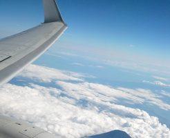 飛行機 機内モード スマホ 電源 画像