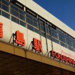 【ポケモンGO】福島県でラプラスの出現場所はここ!