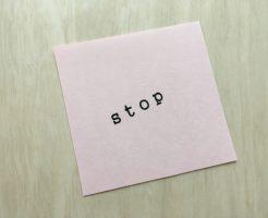 インスタグラム アカウント 一時停止 方法 画像