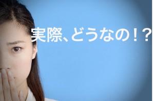 DIGNOF 評判 口コミ レビュー 画像